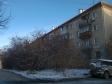 Екатеринбург, пер. Угловой, 4: положение дома