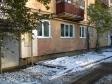 Екатеринбург, Profsoyuznaya st., 20: приподъездная территория дома