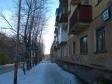 Екатеринбург, Profsoyuznaya st., 22: положение дома