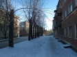 Екатеринбург, Profsoyuznaya st., 24: положение дома