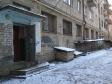 Екатеринбург, ул. Бородина, 31: приподъездная территория дома
