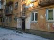 Екатеринбург, ул. Альпинистов, 1Б: приподъездная территория дома