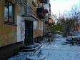 Екатеринбург, ул. Альпинистов, 2А: приподъездная территория дома