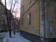 Екатеринбург, Alpinistov alley., 2А: положение дома