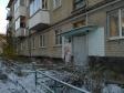 Екатеринбург, ул. Бородина, 21: приподъездная территория дома