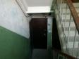 Екатеринбург, ул. Бородина, 21: о подъездах в доме