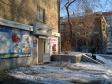 Екатеринбург, Borodin st., 21: положение дома