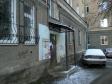 Екатеринбург, ул. Грибоедова, 17: приподъездная территория дома