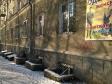 Екатеринбург, ул. Грибоедова, 17: положение дома