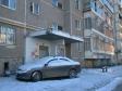 Екатеринбург, ул. Профсоюзная, 49: приподъездная территория дома