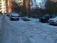 Екатеринбург, Profsoyuznaya st., 49: условия парковки возле дома