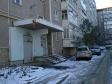 Екатеринбург, ул. Исетская, 10: приподъездная территория дома