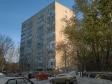 Екатеринбург, Isetskaya st., 16: положение дома