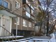 Екатеринбург, Profsoyuznaya st., 51: приподъездная территория дома