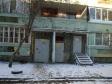 Екатеринбург, Profsoyuznaya st., 53: приподъездная территория дома