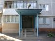 Краснодар, ул. Яна Полуяна, 54: о подъездах в доме