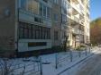 Екатеринбург, ул. Профсоюзная, 57: приподъездная территория дома
