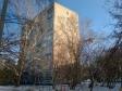 Екатеринбург, ул. Профсоюзная, 57: положение дома