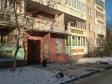 Екатеринбург, Profsoyuznaya st., 61: приподъездная территория дома