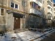 Екатеринбург, Profsoyuznaya st., 79: приподъездная территория дома