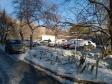Екатеринбург, Profsoyuznaya st., 81: условия парковки возле дома