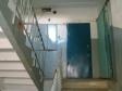Екатеринбург, Dagestanskaya st., 2: о подъездах в доме