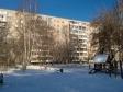 Екатеринбург, Dagestanskaya st., 4: положение дома