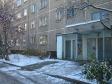 Екатеринбург, ул. Инженерная, 75: приподъездная территория дома