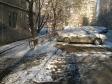 Екатеринбург, Inzhenernaya st., 73: условия парковки возле дома