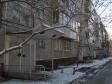 Екатеринбург, Inzhenernaya st., 69: приподъездная территория дома