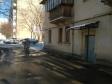 Екатеринбург, Inzhenernaya st., 63: приподъездная территория дома