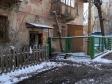 Екатеринбург, ул. Инженерная, 61: приподъездная территория дома