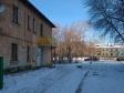 Екатеринбург, ул. Инженерная, 61: положение дома