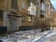 Екатеринбург, ул. Альпинистов, 24А: приподъездная территория дома
