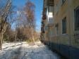 Екатеринбург, Alpinistov alley., 24А: положение дома