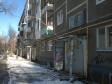 Екатеринбург, Alpinistov alley., 24Б: приподъездная территория дома