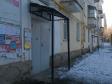 Екатеринбург, Inzhenernaya st., 41: приподъездная территория дома