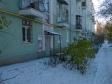 Екатеринбург, Griboedov st., 27: приподъездная территория дома