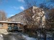 Екатеринбург, Alpinistov alley., 20/1: положение дома