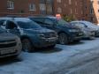 Екатеринбург, Alpinistov alley., 18: условия парковки возле дома