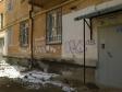 Екатеринбург, ул. Альпинистов, 8: приподъездная территория дома