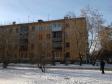 Екатеринбург, ул. Альпинистов, 8: положение дома