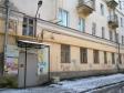 Екатеринбург, ул. Грибоедова, 23: приподъездная территория дома