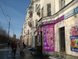 Екатеринбург, ул. Грибоедова, 23: положение дома