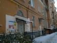 Екатеринбург, Griboedov st., 21: приподъездная территория дома