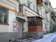 Екатеринбург, Griboedov st., 19: приподъездная территория дома