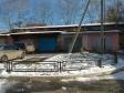 Екатеринбург, Griboedov st., 19А: условия парковки возле дома