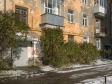 Екатеринбург, Alpinistov alley., 2: приподъездная территория дома