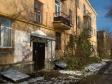 Екатеринбург, Alpinistov alley., 4: приподъездная территория дома