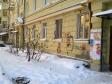 Екатеринбург, Griboedov st., 28: приподъездная территория дома